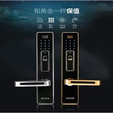 safor指纹锁家用防盗锁门大门木门射频智能门锁电子锁大门指纹锁