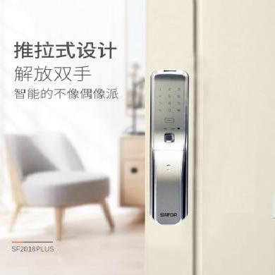 赛福纯韩国生产推拉式家用智能指纹密码刷卡划线密码锁2018plus