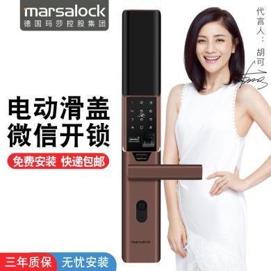 瑪莎洛克MS-S9指紋鎖家用防盜門電子密碼鎖智能鎖電動滑蓋門鎖