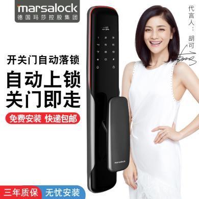 玛莎洛克新品指纹锁家用防盗门智能锁大门密码锁通用型电子门锁