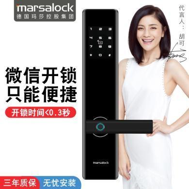 玛莎洛克指纹锁家用防盗门磁卡密码锁门锁安防智能锁大门电子门锁