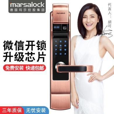 瑪莎洛克MS-P8指紋鎖家用防盜門智能鎖遠程遙控電子鎖密碼鎖