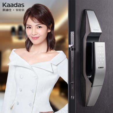 凯迪仕K8  指纹锁家用防盗门电子锁密码锁(包安装)