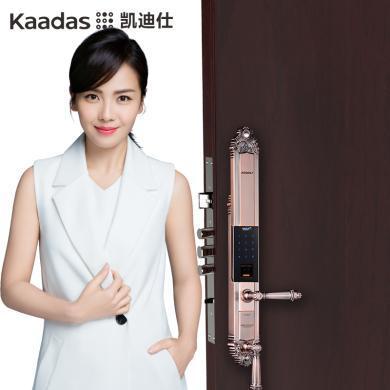 凯迪仕6001  指纹锁家用防盗门电子锁密码锁(包安装)