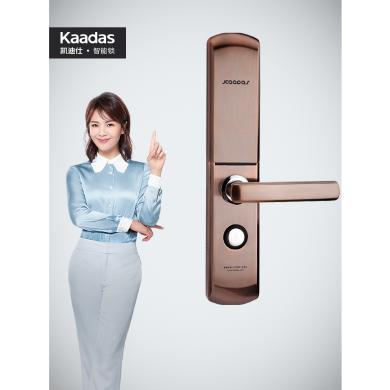 凱迪仕6113 指紋鎖家用防盜門電子鎖密碼鎖(包安裝)