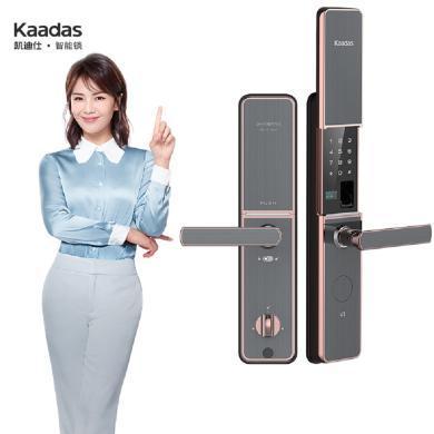 凯迪仕V5  指纹锁家用防盗门电子锁密码锁密码开启(包安装)