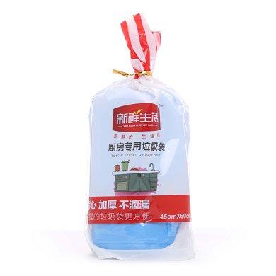 新鮮生活(廚房專用背心)垃圾袋(450mm*600mm*38只)