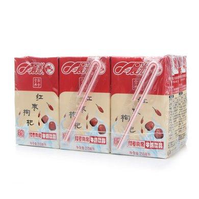 晨光红枣枸杞牛奶饮品(250ml*6)(250ml*6)