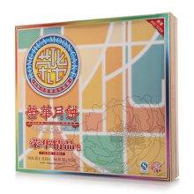 榮華精品月餅(禮盒裝)(585g)