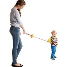 抱抱熊儿童防走失带牵引绳宝宝 婴儿防走失带背包幼儿亲子带   602