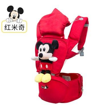 美國Disney迪士尼腰凳背帶抱嬰兒腰凳四季多功能寶寶背帶小孩坐凳前抱式腰凳D03