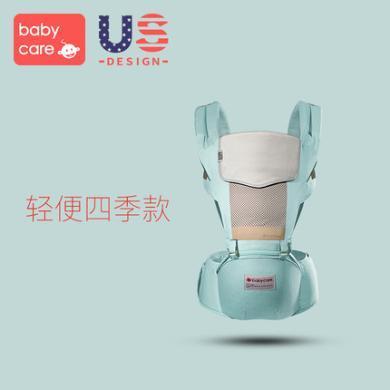 Babycare四季透氣多功能嬰兒背帶 前抱式寶寶腰凳 四季小孩抱帶