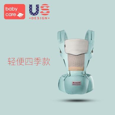 babycare夏季透氣多功能嬰兒背帶前抱式寶寶腰凳四季嬰兒抱帶9821