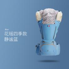 【3D記憶棉凳面 舒適度提升不止一點點】抱抱熊 多功能四季透氣嬰兒背帶腰凳 [四季款αX19]