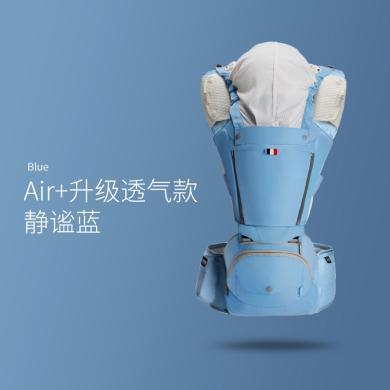 【3D記憶棉凳面 舒適度提升不止一點點】抱抱熊 多功能四季透氣嬰兒背帶腰凳 [透氣款αX19]