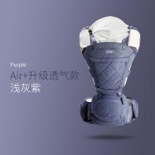 【創新3D按摩護腰墊 讓腰更輕松】抱抱熊 馬卡龍四季多功能嬰兒腰凳背帶 [透氣款αX16]