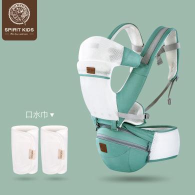 spiritkids三合一腰凳多功能背帶式腰凳寶寶前抱式單凳四季透氣坐凳嬰兒抱帶