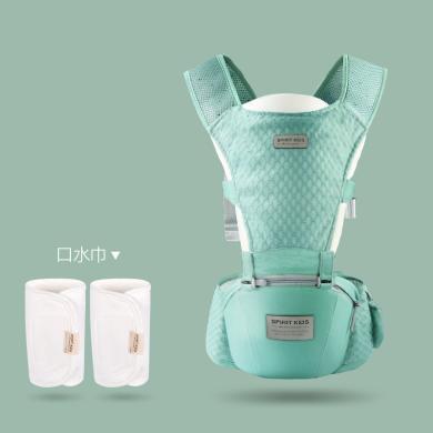 spiritkids嬰幼兒背帶腰凳前抱式輕便多功能寶寶腰凳四季通用透氣SM006BE