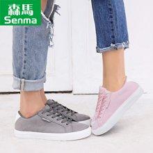 森馬情侶鞋秋季情侶版一男一女新款韓版時尚潮流百搭學生夏板鞋子Q117327901