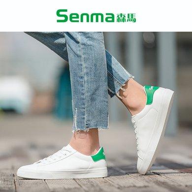 森马男鞋情侣鞋夏季透气新款白色板鞋子韩版休闲女小白鞋男潮学生BD797192