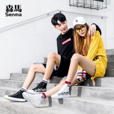 森马情侣鞋子2018新款秋韩版潮百搭一男一女情侣款高帮板鞋帆布鞋618427939