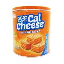BX钙芝奶酪咮高钙威化饼干(405g)