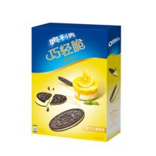 奥利奥巧轻脆柠檬芝士蛋糕味饼干(285g)