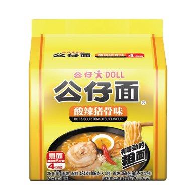 公仔面(酸辣豬骨味)(油炸方便面)4包裝(424g)
