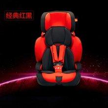 好孩子高速安全座椅6系-(CS619-经典红黑)