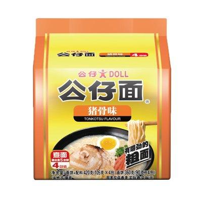 公仔面(豬骨味)(油炸方便面)4包裝(420g)