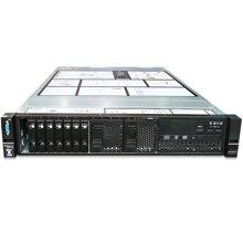 联想服务器 system X3650M5 E5-D2630 V4 10C型(1台)