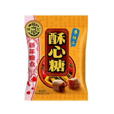 徐福記454酥心糖(318g)