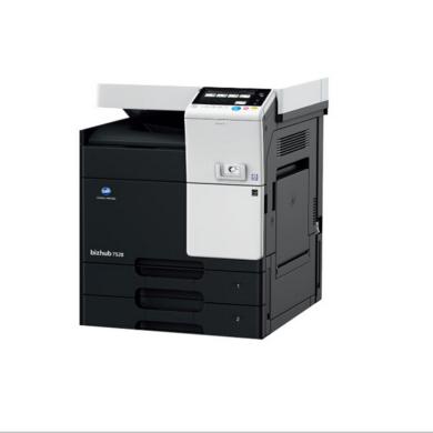 柯尼卡美能達彩色復印機bizhubC558(主機+雙面器+雙面輸稿器+兩紙盒+EPPO文檔編輯軟件-五年(bizhubC558)
