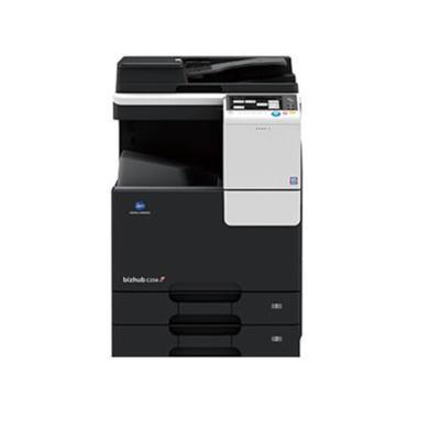 柯尼卡美能达彩色复印机bizhubC7930(主机+双面器+双面送稿器+网络彩色打印+网络彩色扫描+(bizhubC7930)