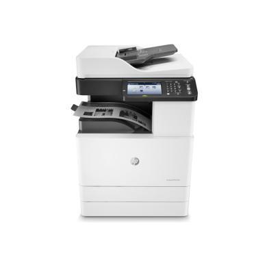 惠普(HP) LaserJet MFP M72630dn 黑白激光數碼復合機打印機 打印、復印、掃描(傳真和無線功能(M72630dn)