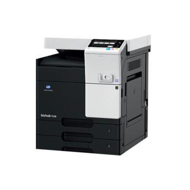 柯尼卡美能達黑白復印機bizhub7528(主機+雙面器+雙面送稿器+兩個紙盒+工作臺+EPPO文檔編輯(bizhub7528)