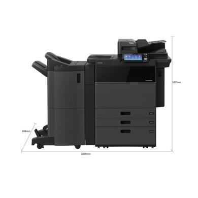 东芝(Toshiba)e-STUDIO5508A A3黑白数码复合机(主机+双纸盒+双面器+双面同步扫描输稿器+大容(e-STUDIO5508A)