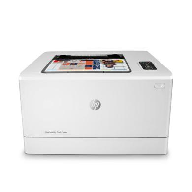 惠普(HP)Colour LaserJet Pro M154nw A4彩色激光打印機(M154nw)