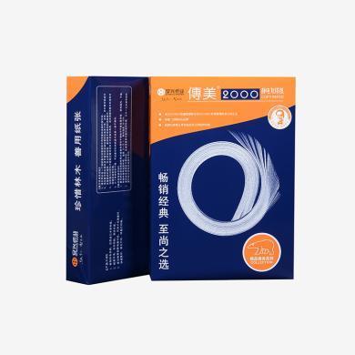 传美2000复印纸 A4 80G 500张 包  5包 箱(A4 80G)