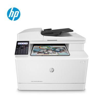 惠普(HP) Color LaserJet Pro MFP M181FW彩色激光多功能一體機(M181fw)