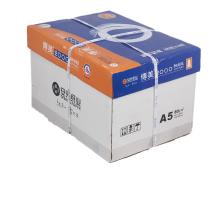 传美2000复印纸 A5 80G 500张 包  20包 箱(A5 80G)