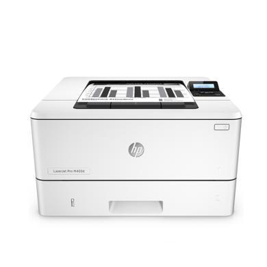 惠普(HP)LaserJet Pro M403d 黑白激光打印機(M403d)