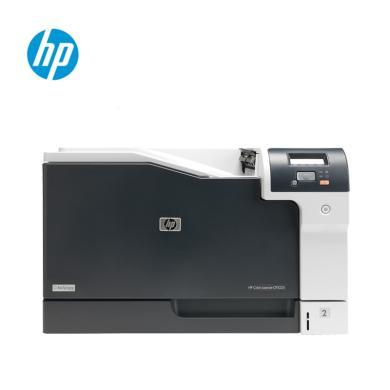 惠普(HP)Color LaserJet CP5225 A3彩色激光打印机(CP5225) 三年保