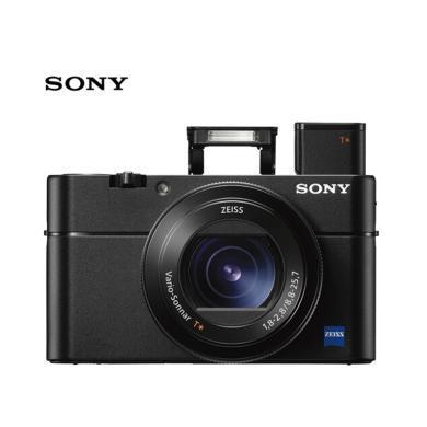 索尼(SONY)DSC-RX100M5A 1英寸大底數碼相機 卡片機 蔡司鏡頭(RX100VA 黑卡 5A)(E-M5 Mark II+M.ZUIKO DIGITAL ED 14-150mm F4.0-5.6 II)