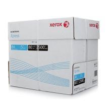 富士施乐捷印复印纸 Xpress Paper 80gsm A4 500张 包 5包 箱(500张)