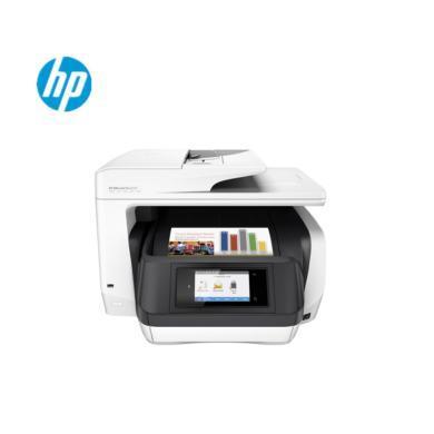 惠普(HP)OfficeJet Pro 8720 彩色辦公一體機(復印 傳真 掃描 打印)質保一年(OJ 8720)