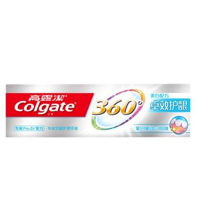 高露潔360牙膏—卓效護齦美白140克(140g)