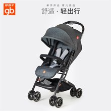 Goodbaby好孩子婴儿推车可躺可坐宝宝推车宝宝伞车(D678-H-Q315(新-灰黑))