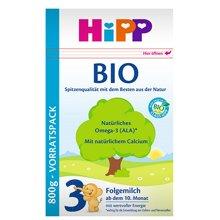【2盒装】德国喜宝Hipp Bio有机奶粉3段(800g)