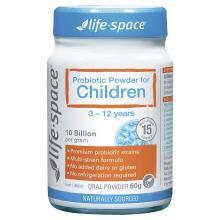 【两瓶装】Life Space儿童益生菌(60g)
